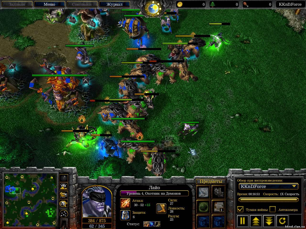 Warcraft 3 frozen throne sex exploited scene